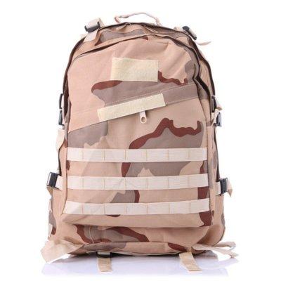 Армейский походный рюкзак Bulat brown leaf