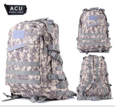 Армейский походный рюкзак Bulat gray pixel
