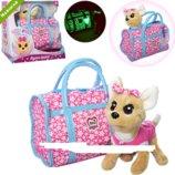Собачка в сумочке Кикки аналог Chi Chi Love Звезда Фешн в светящейся сумке M 3835-N-UA