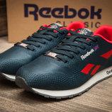 Кроссовки мужские Reebok Classic,темно-синий, красный