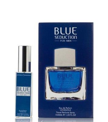 Мини парфюм Antonio Banderas Blue Seduction for Men 40 мл в подарочной упаковке для мужчин
