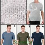 48-54 Вязаная летняя футболка мужская легкая украинский производитель