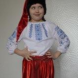 козак детские карнавальные костюмы прокат пошив