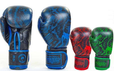 Перчатки боксерские на липучке Venum Fusion 5796 10-12 унций, кожа