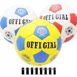 Мяч футбольный official 4-ох шарове покрит., латексна камера
