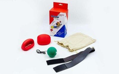 Тренажер для бокса с накладками для рук Fight Ball 5646 размер M-3XL от 4 лет и старше