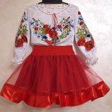Вишитий костюм Польова царівна
