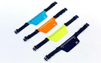 Ремень сумка спортивная для бега и велопрогулки 6334 поясная сумка 4 цвета