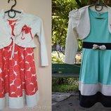 платье с болеро р.122