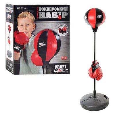 Детский боксерский набор,стойка 90-130см MS 0333
