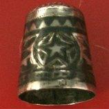 Наперсток Ссср Серебро 875 Эмали Агитация Звезда