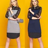 Платье-Рубашка со вставками по рукавам из гипюра А-74