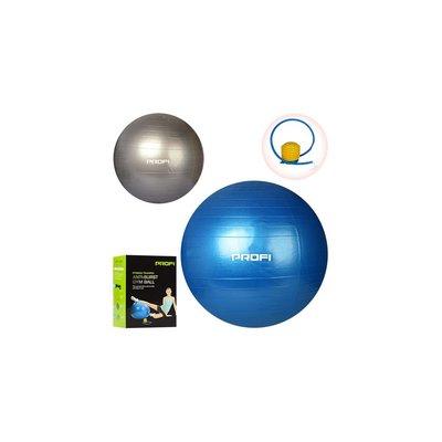 Мяч для фитнеса 65 см MS 1540
