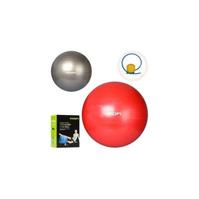 Мяч для фитнеса 75 см MS 1541