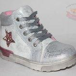 Демисезонные ботинки. Размеры 27-32