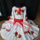 Костюм украинский с вышивкой пошив под заказ