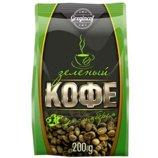 Зеленый кофе для похудения 200 грамм