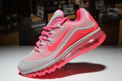 85483e39 Кроссовки женские Nike Air Max 2018 pink, лицензия: 1520 грн ...