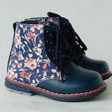 Очень Качественные и Красивенные Демисезонные ботинки Y.TOP для девочки р 22, 23, 24 ботінки
