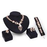 Набор бижутерии колье, серьги, кольцо, браслет 61154212