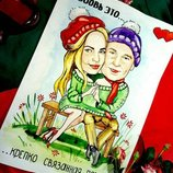 Подарок 14 февраля ,День Валентина , влюбленных.