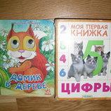 2 книжечки для самых маленьких