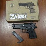 Пистолет детский пневматический металл BERETTAU ZM21