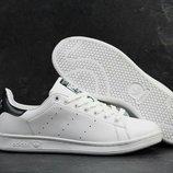 Белые мужские кроссовки Adidas Stan Smith