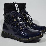Ботинки Солнце арт.TZ201-2B демисезонные ботинки для девочки
