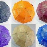 Зонт женский полуавтомат - золотая абстракция антиветер.