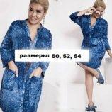 Платье женское, стильное. размеры 50, 52, 54
