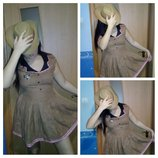 Карнавальное платье Шириф женский.