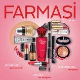 Пропоную чудову натуральну Турецьку косметику фірми Farmasi,
