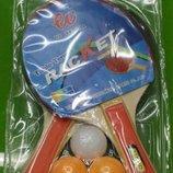 Теннис настольный BT-PPS-0041 ракетки 0,7см, цвет. ручка 3мяча