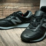 Мужские кроссовки New Balance 1300. Черные. Кожа.