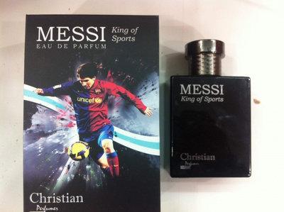 Туалетная вода Christian - Messi King of Sport Кристиан Месси Кинг оф Спортс 100 мл