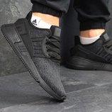 Кроссовки мужские Adidas Equipment adv 91-17 dark grey