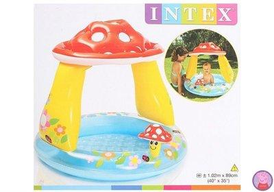 Детский надувной бассейн Intex 57114 Грибок