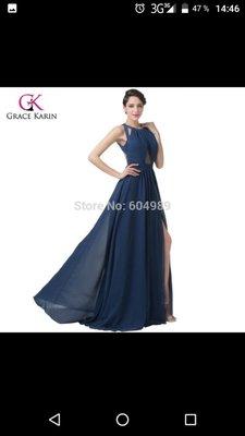 fd47cb87206b Шикарное вечернее нарядное платье на выпускной, торжество  950 грн ...