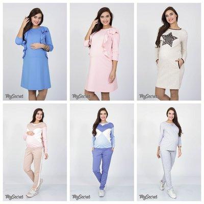 Одежда для беременных и кормящих мам. Одяг для вагітних  695 грн ... 1d7b1cb4a0cd2