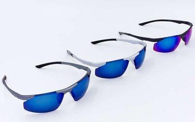 Велоочки солнцезащитные 1297 спортивные очки 3 цвета