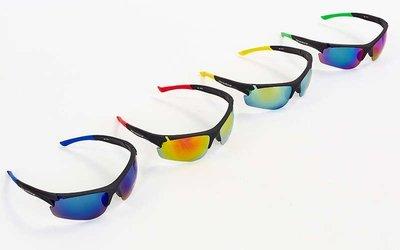 Велоочки солнцезащитные Oklay 8870 спортивные очки 4 цвета