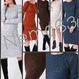44-48 Вязаное платье ажурный рисунок, рюши теплое, украинский