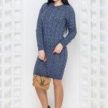 Красивое теплое вязаное платье. Есть цвета