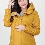 Куртка курточка для беременных деми демисезонная Emma горчица