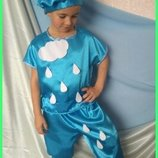 Костюм Дождика, Капитошка.детский карнавальный костюм дождик капитошка