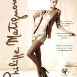 Фирменные элитные итальянские колготки Philippe Matignon Malise