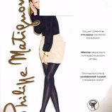 Распродажа Элитные фирменные итальянские колготки Philippe Matignon Mystique - 50den