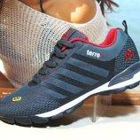 Мужские кроссовки Supo Terrex серый 41р-46р