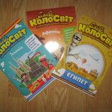 нові дитячі енциклопедично-розвиваючі журнали